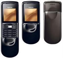 Used Nokia 8800 Siroco Mobile Phone