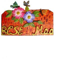 World's Best Maa Wooden Ply Wall Hanging