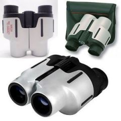 Shop or Gift Most Powerful 30X Magnification Binocular Online.