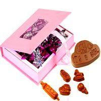 Chocolate -pink Chocolate Box