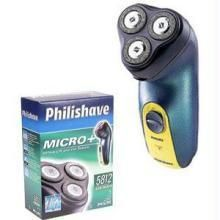 Electric shaver for vibrator