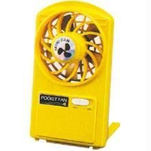 Shop or Gift Portable Fan Works Both on AC & DC +Warranty +Gift Online.