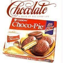 Choco-pie Chocolates, Gifts Pack Of 4 Pieces Of Chocopie Imported Choclates