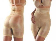 Slim N Lift California Beauty Bodyshaper -free Size Fits For M/l/xl/xxl