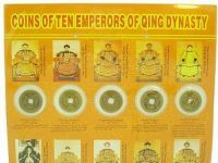 Coins - Ten Auspicious Chinese Emperors Coins Set Fengshui Lucky Coins