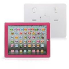 Shop or Gift Big Screen Educational Tablet Laptop Computer Child Kids Online.