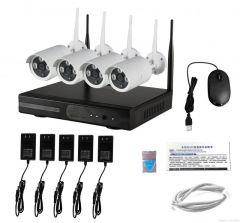 Indmart Hd Ip Wireless Nvr Kit Network Video Recorder With 4 Ip Bullet Cctv Cameras