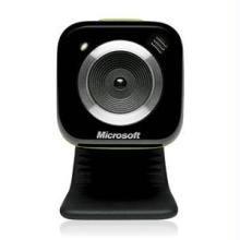 Shop or Gift Microsoft Lifecam VX 5000  Webcam Online.