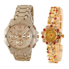 Shop or Gift Buy 1 Get 1 Free Wrist Watch MFPR02 Online.