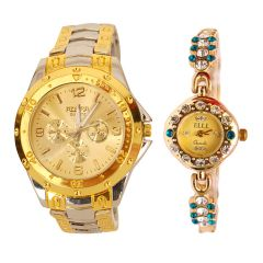 Shop or Gift Buy 1 Get 1 Free Stylish Wrist Watch MFBG2 Online.