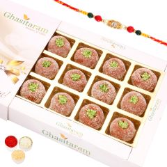 Rakhi Gifts Sweets- Mathura Peda In White Box with Oval Rudraksh Rakhi