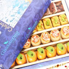 Sweets- Assorted Sweets Box with rudraksh rakhi