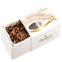 Gifts-Walnut Chocolate Fudge