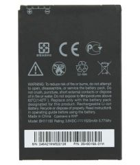 HTC Salsa Li Ion Polymer Replacement Battery BH11100 by Snaptic