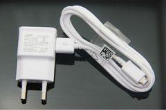 Gift Or Buy Samsung EU Power Plug Micro USB Travel Charger (White)