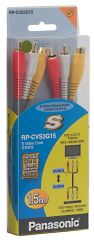 Panasonic Electronics - Panasonic S Video Cable 2xRCA Stereo Cable, 1.5m ,RP_CVS3G15GK