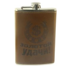 8oz 240ML Pocket Stainless Steel Hip Flask Bottle Liquor Drink Ware (Code - HP FL 14 A)