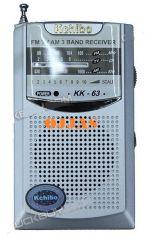 Shop or Gift Kchibo Brand Portable Fm Radio KK-63 FM/AM/TV Pocket Radio 3 Bands Receiver Online.