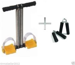 Double Rod Trimmer With Set Of Two Hand Grip