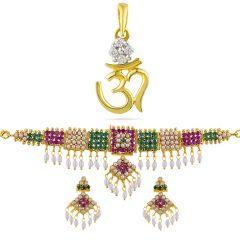 Sri Jagdamba Pearls You And Me Couple Hamper  - JPV-17-32