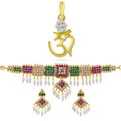 Jewellery combos - Sri Jagdamba Pearls You And Me Couple Hamper  - JPV-17-32