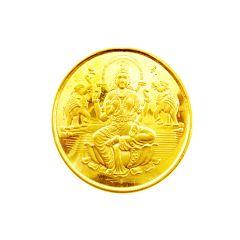 Gold Coins - Diwali Gifts - Jagdamba 22KT Laxmi Gold Coin