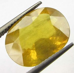 Lab Certified Top Grade 7.97cts Natural Yellow Sapphire/pukhraj