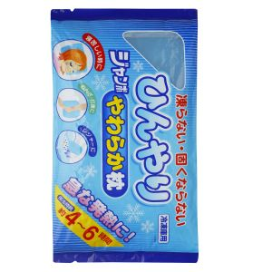 Heating Pads - Nice & Cool Jumbo Soft Ice Pillow by Kokubo (1 Pc) - Made in JAPAN (Code -CITD009)