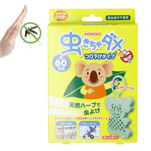 Insect Repellent Hanger By Wakodo (1 Pc) - Made In Japan (code -citd005)