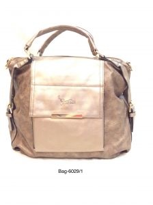 Stylish Handbag For Women By Boga (code - Bag-6029 Copper)