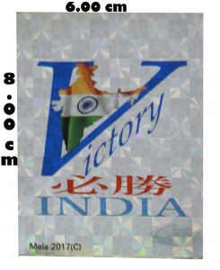 Victory India Silver Sticker (Pack Of 5)