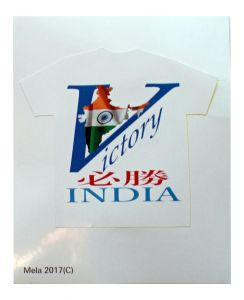 Victory India White Sticker (pack Of 5)