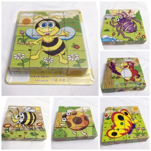 Puzzles, Cubes - 16 Piece Colorful Wooden Block Picture Puzzle For Toddlers and Small Children (Insect Theme) (Code - SU 005)