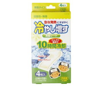 Cooling Gel Sheets By Kokubo (pack Contains 4 Sheets). Relief From Fever & Headache - Made In Japan (code -citd008)