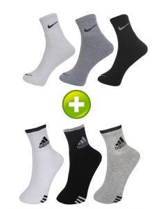 Buy 3 Pair Nike Socks Get 3 Pair Adidas Socks Free
