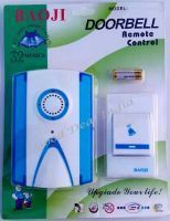Home Accessories - Door Bell Soft Chord Wireless Remote Baoji