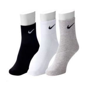 Nike Assorted Socks - 3 Pair Pack