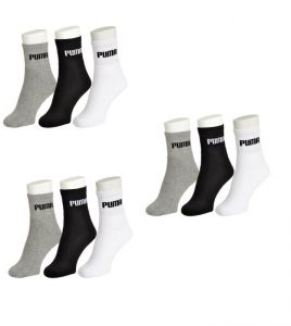 Puma Mens Cotton Multicolor Socks (9 Pair Socks- 3 Black,3 White ,3 Grey) (code - Puma-3)