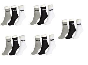 Puma Belts ,Socks ,Wallets  - Puma Mens Cotton Multicolor Socks (15 Pair Socks- 5 Black, 5 White , 5 Grey) (code - Puma-5)