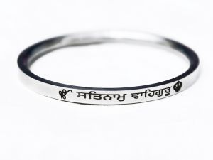 "Men's Bracelets - SARDAR MENS KADA (LASER MARKED WITH ""SATNAM WAHEGURU"") 0.2"" thickness"