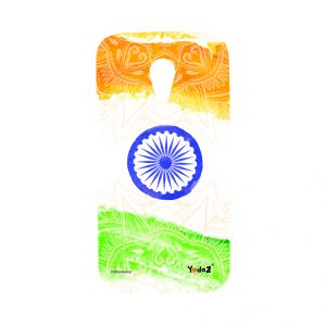 Yedaz Mobile Back Cover For Moto G2 (code - Mchp13mo4)