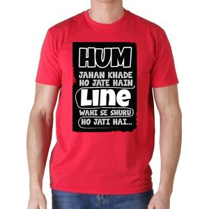 Yedaz Unisex Bollywood Red Round Neck Half Sleeve T Shirt - Hum Jahan Khade Ho Jaate Hai (code - Tsrh14re1)