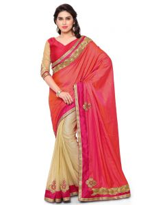 Indian Women Multi Color Paper Silk Saree (code - Inwmg12321-mm)