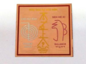 Buy Copper Reiki Goal Symbol Plate - ( Goal Achievement Plate ) For