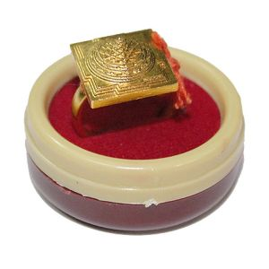 Brass Meru Shree Yantra Ring For Prosperity & Luck