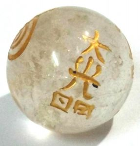 Clear Quartz Crystal 4 Reiki Symbol Engraved Sphere / Ball