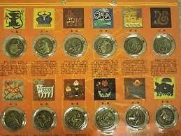 Chinese New Year Zodiac Animal Coins And Chart Chinese Zodiac Coins