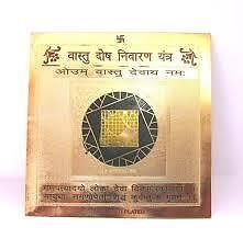 Vastu Dosh Nivaran Yantra Gold Plated (3 X 3 Inches) Remidial Yantra