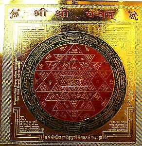 Gold Plated Shree Yantra (3x3 Inches) Colored Yantra Shri Yantra