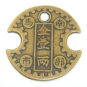 Nambu Welath Lock Lucky Coin For Health Wealth And Prosperity Fengshui Coin